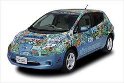 入賞作品がデザインされた電気自動車「日産リーフ」