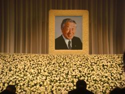 6月8日 帝国ホテルで開催