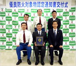 前列中央が滝田人事部長。認定通知書交付式