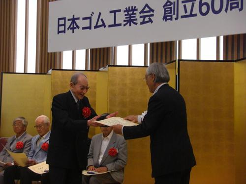 30年以上の永年在任役員に対する感謝状を受け取る武智義加理事