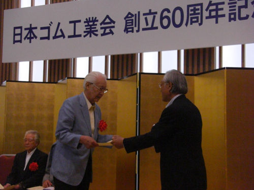30年以上の永年在任役員に対する感謝状を受け取る岡崎藤雄常任理事