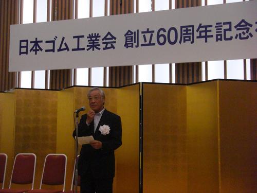 記念式典であいさつする浅井光昭氏