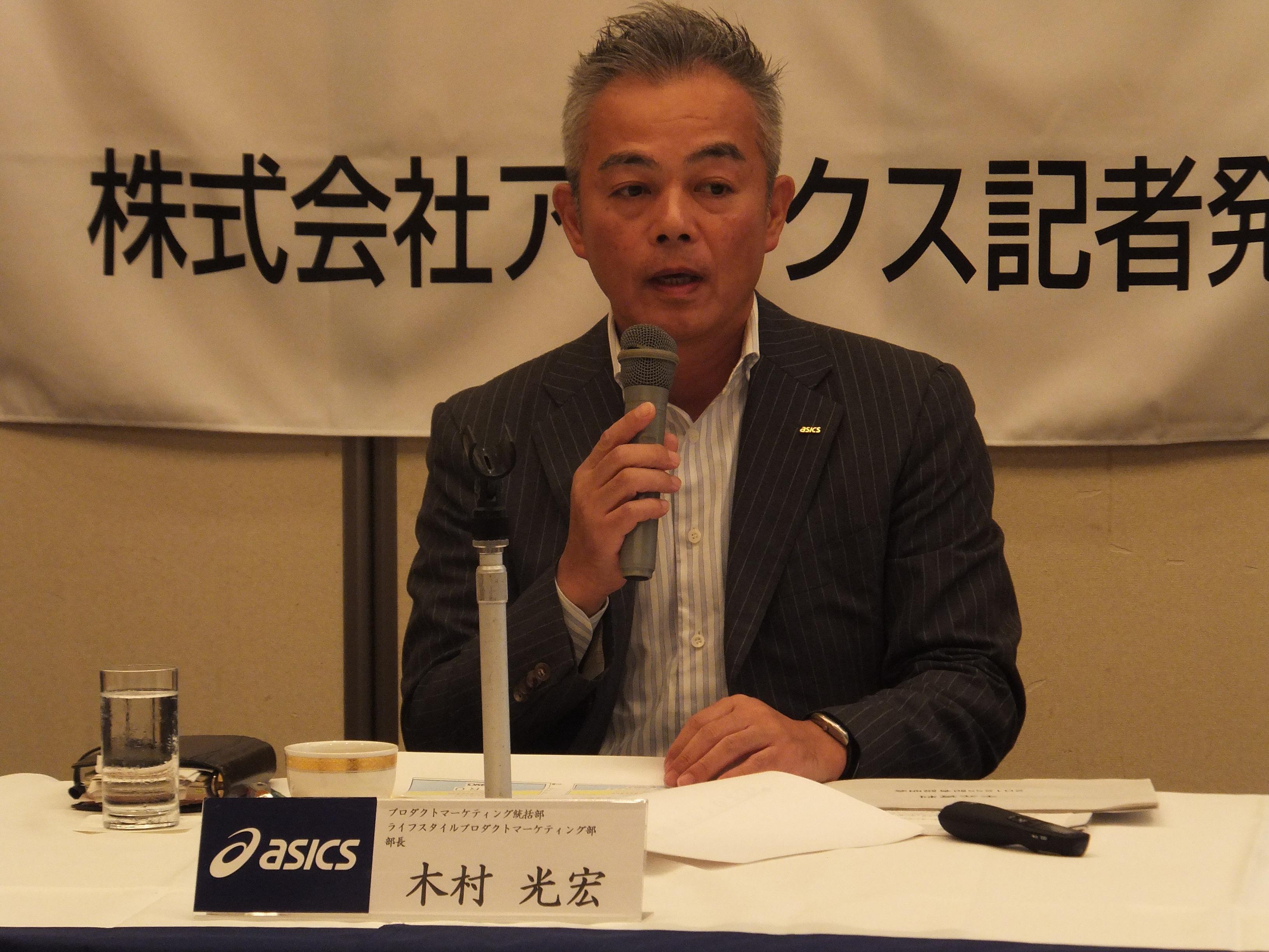 事業展開を説明する木村部長