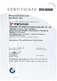 ISO50001の認定書