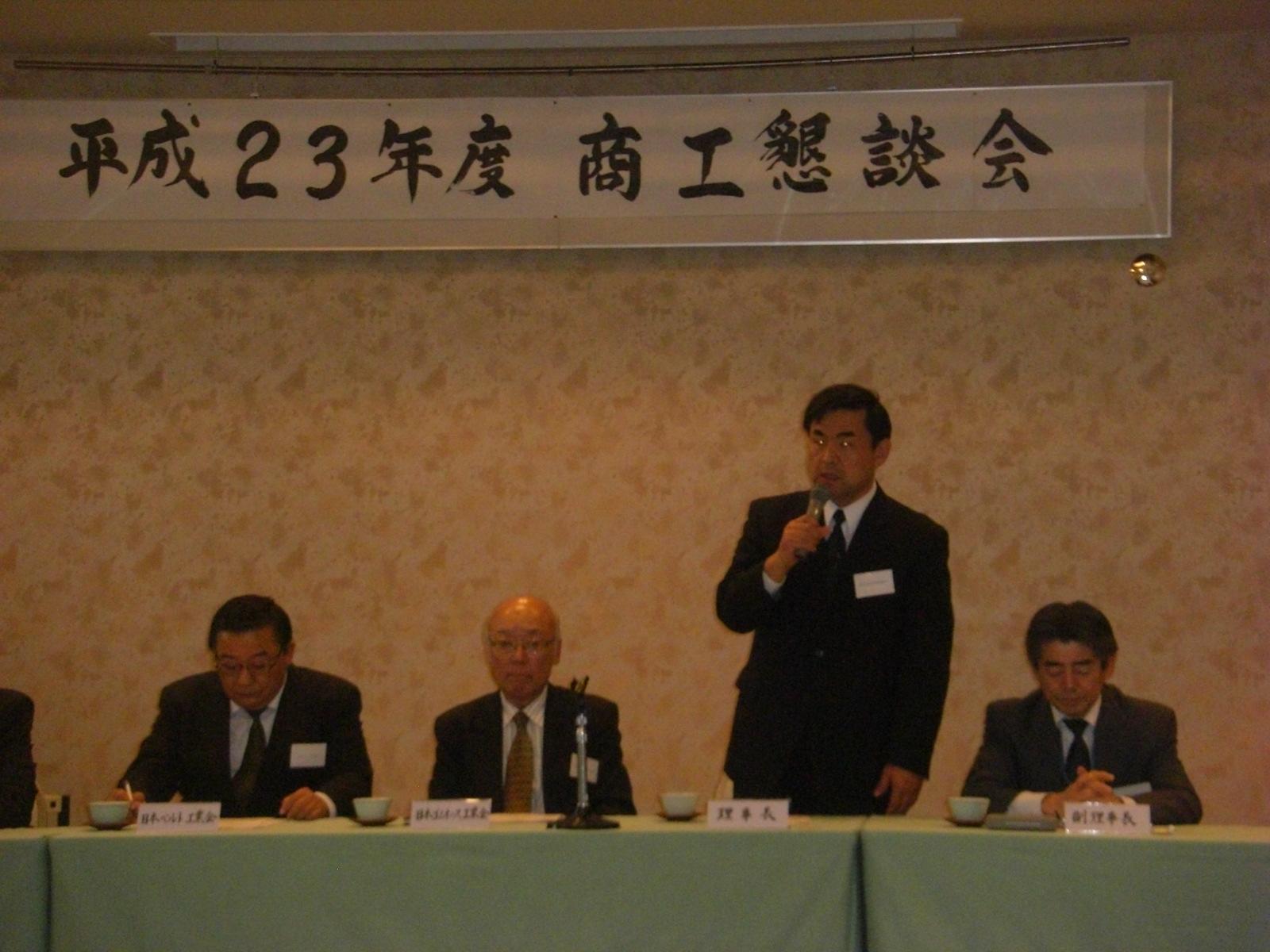 あいさつする秋保理事長(右から2人目)
