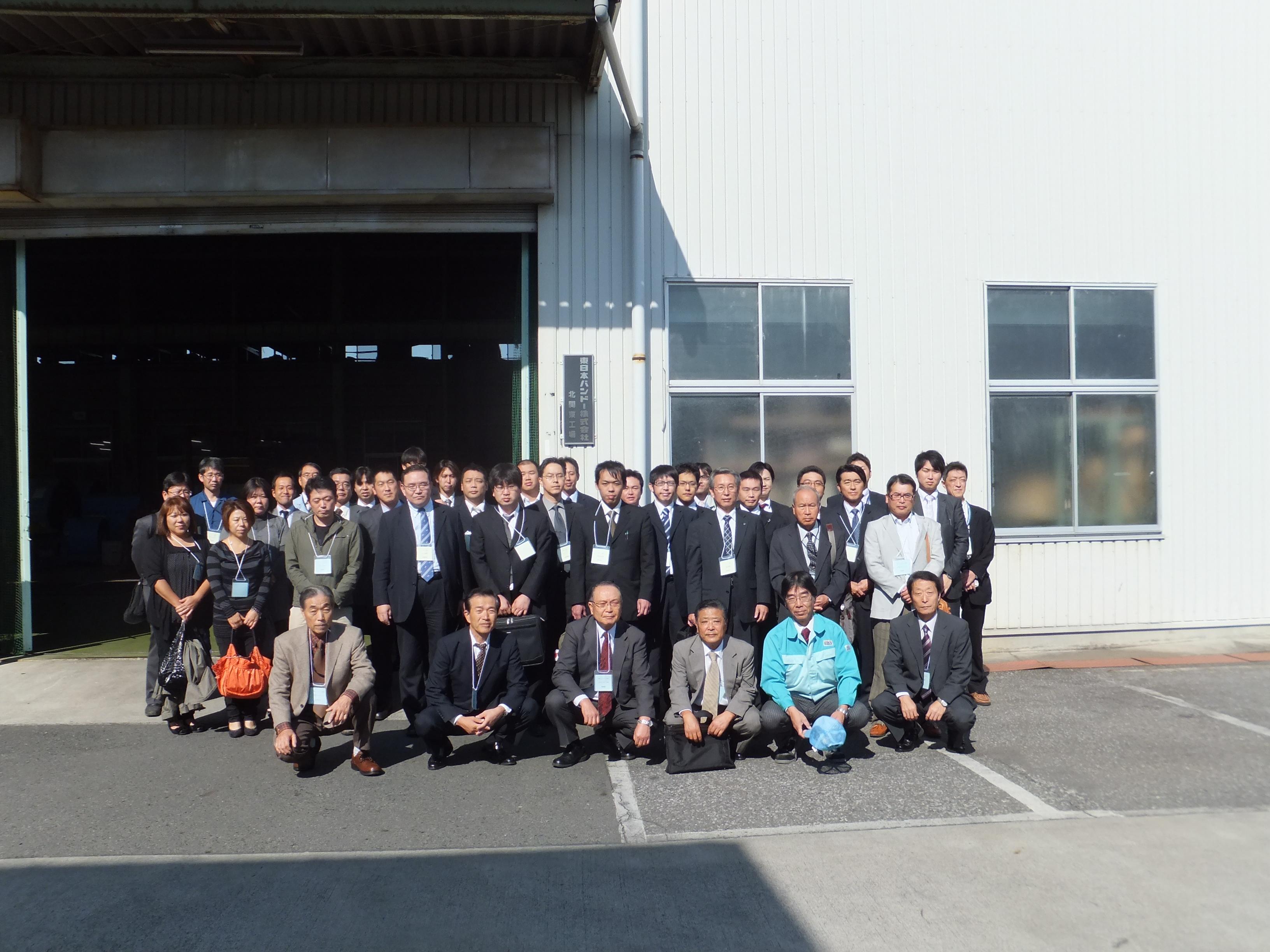 東日本バンドー北関東工場にて記念撮影