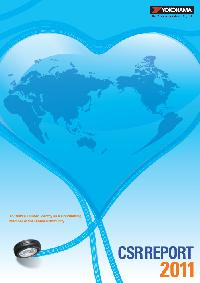 「CSRレポート2011」の表紙