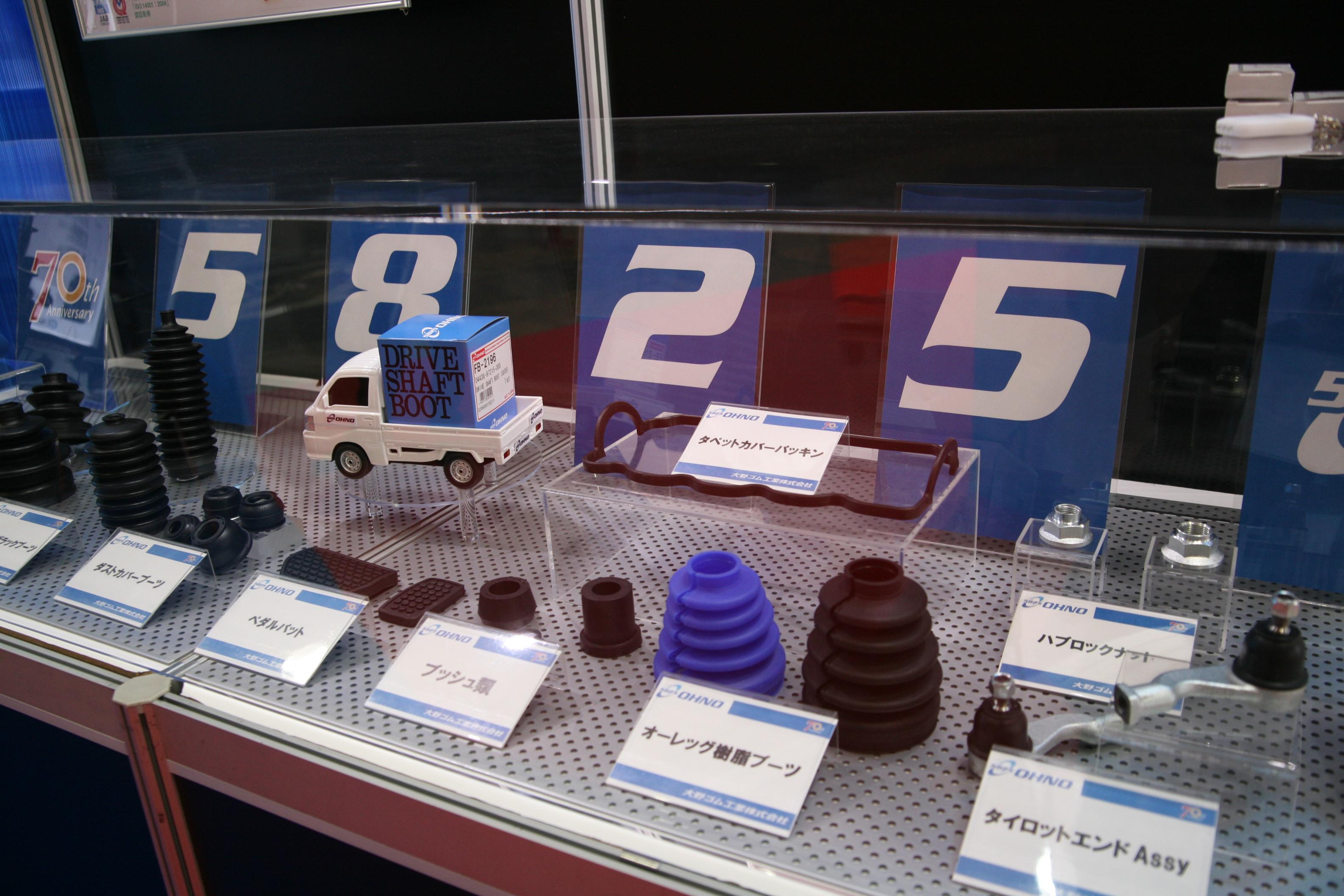 024大野ゴム 自動車関連部品の展示