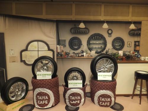 タイヤカフェを模した展示