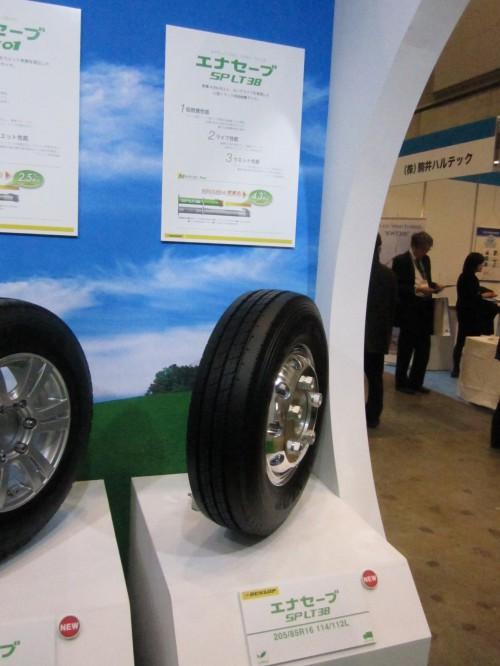 環境タイヤ エナセーブSPLT38