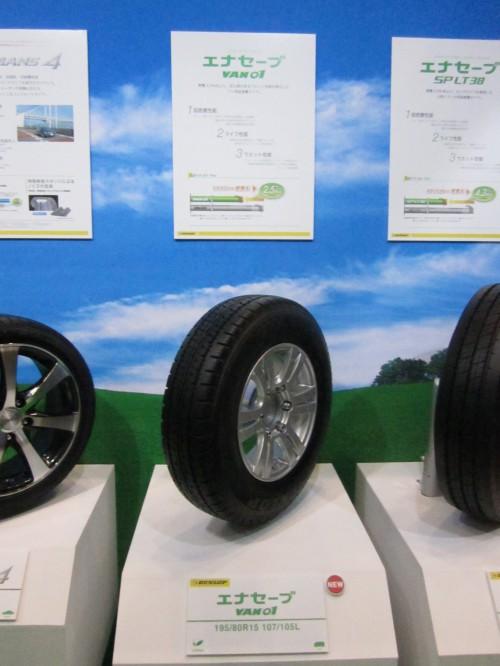環境タイヤ エナセーブVAN01