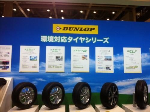 展示された環境対応タイヤシリーズ