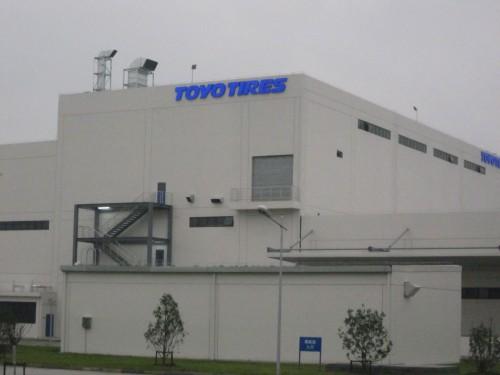 中国新タイヤ工場「東洋輪胎張家港有限公司」