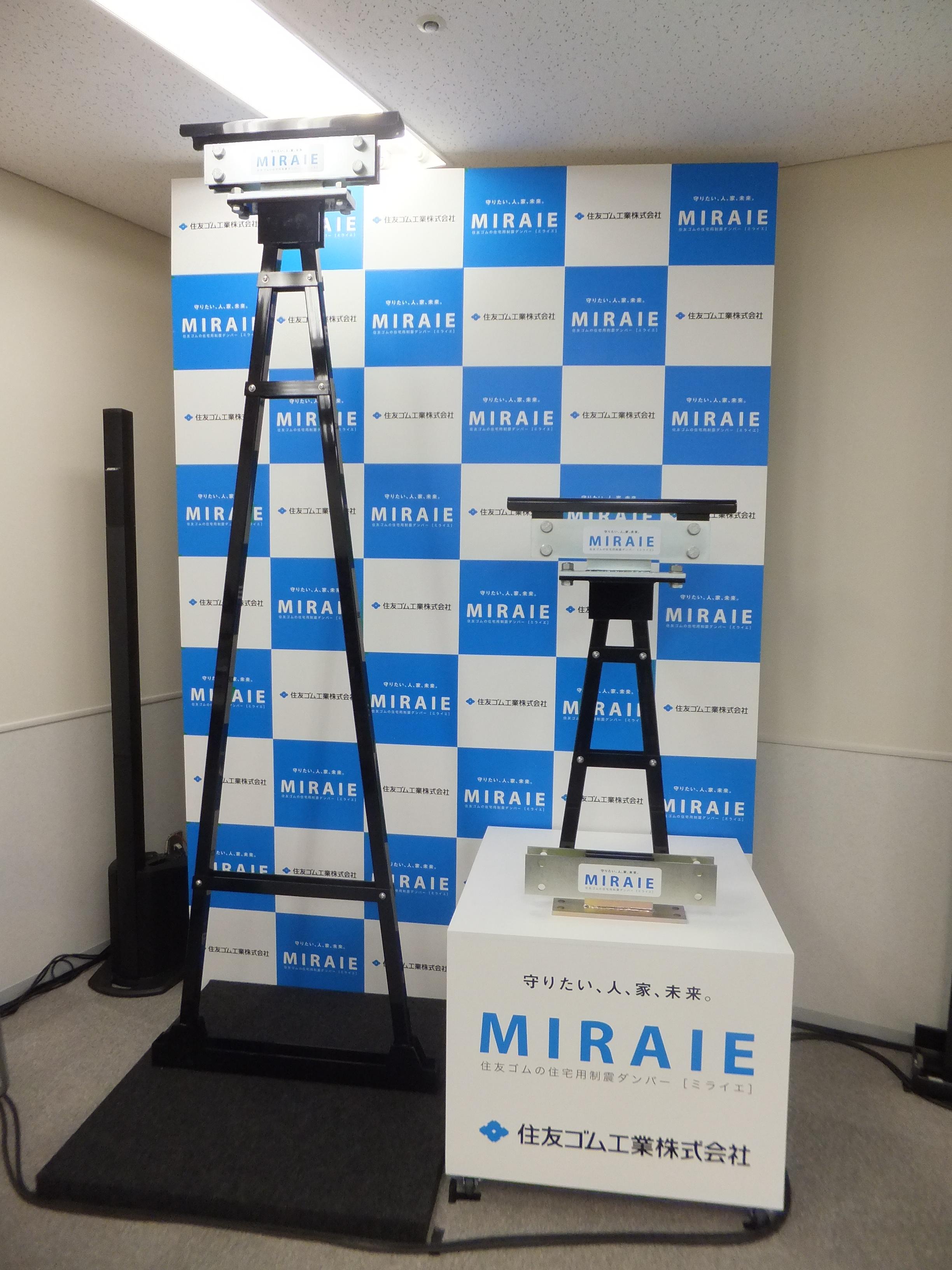 MIRAIE(ミライエ)