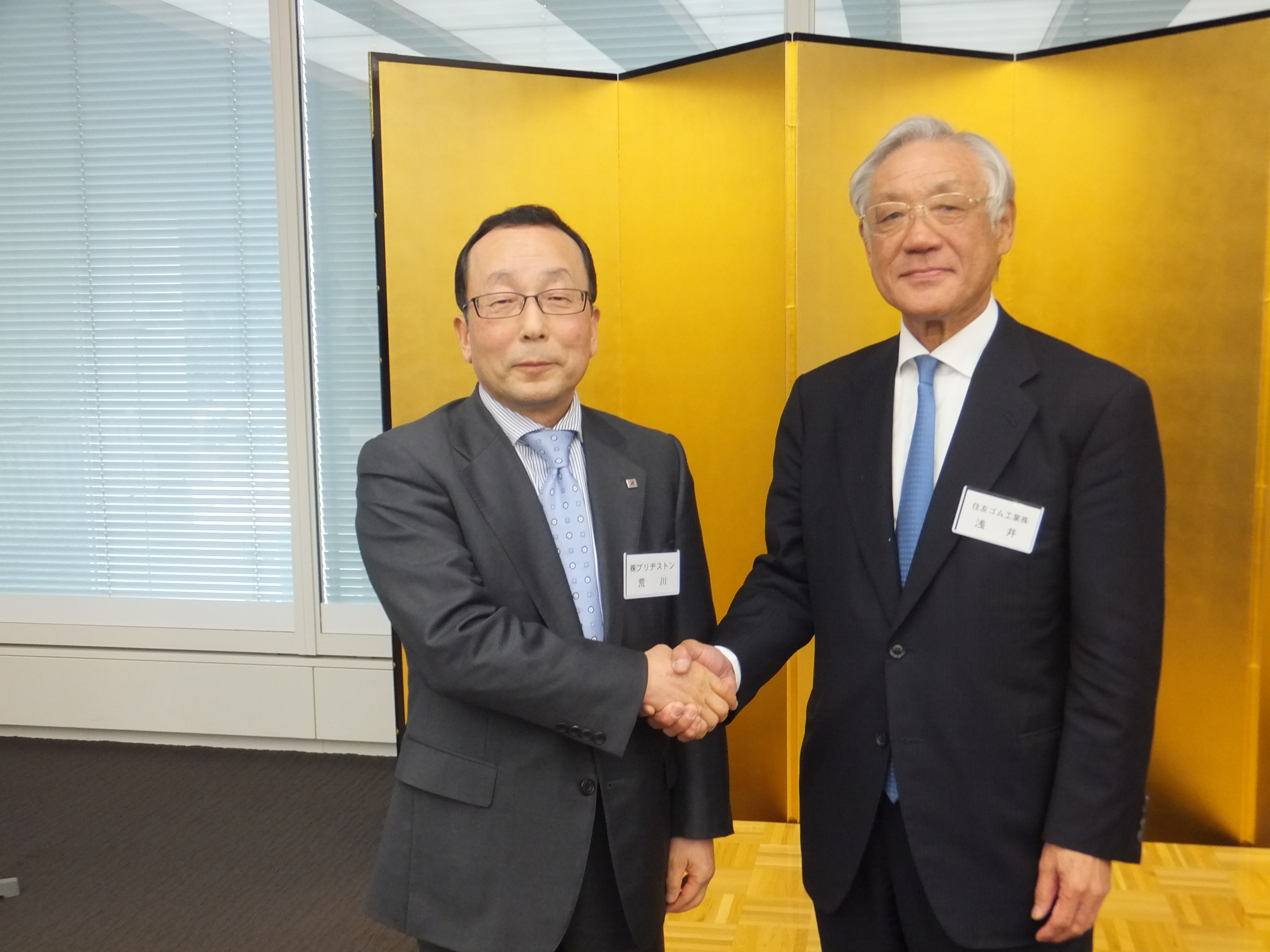 新会長の荒川氏〈左〉と前会長の浅井氏