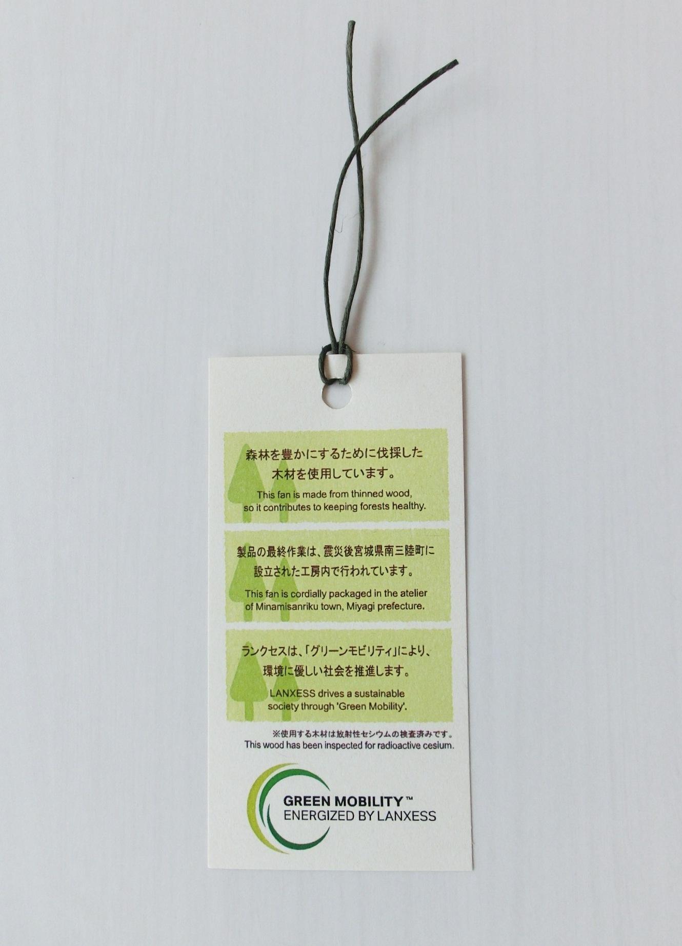 「グリーンモビリティ」タ イメージ