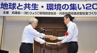 受賞式の様子(左は井戸兵庫県知事)