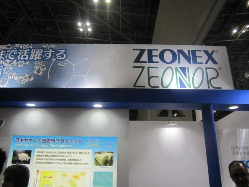 日本ゼオン