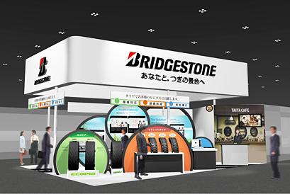 「国際物流総合展2012」ブースイメージ