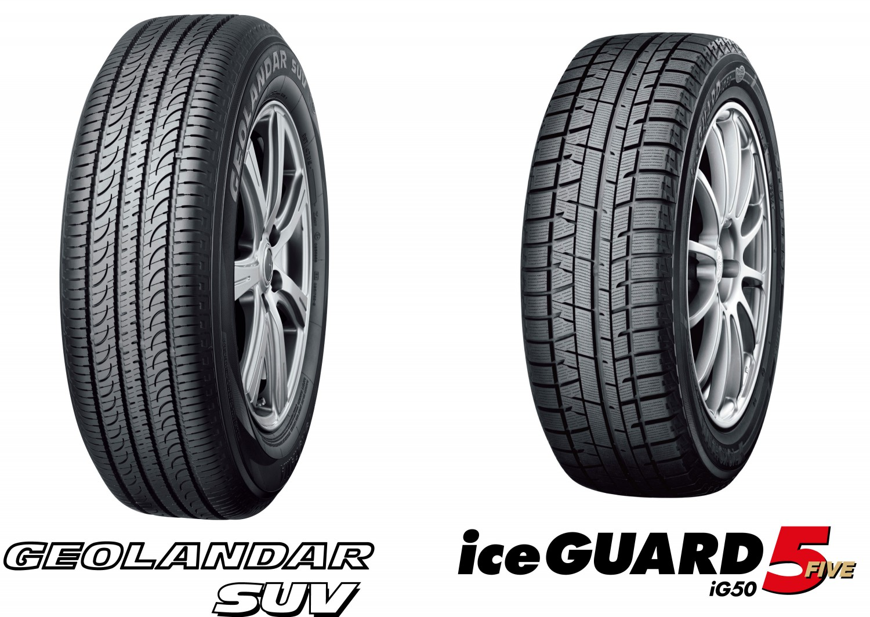 「GEOLANDAR SUV」および「iceGUARD 5」