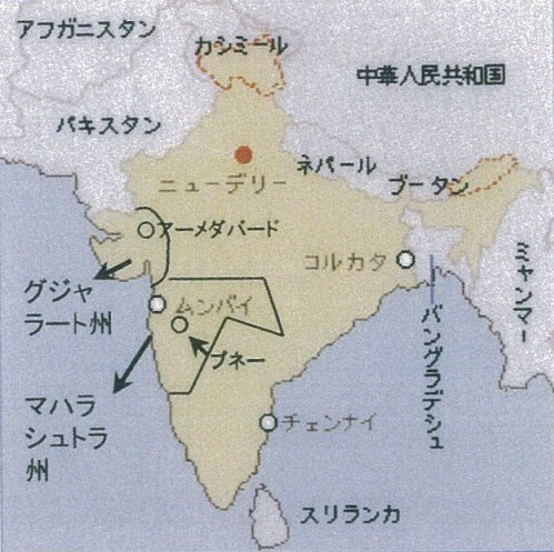 ニッタ(インド)