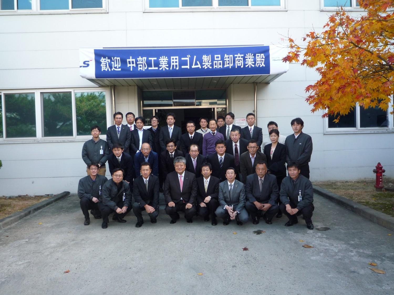 ビジネス・ミッション集合写真2