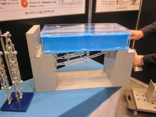 チェーン式落橋防止装置SPチェーン