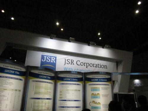 JSRのブース