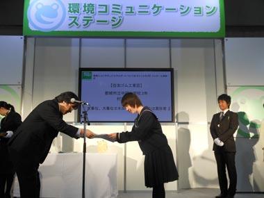 表彰を受ける村岡莉緒さん(右)と当社宮崎安全環境管理部長