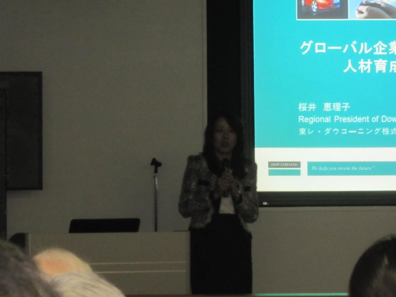 東レ・ダウコーニングの桜井恵理子代表取締役会長