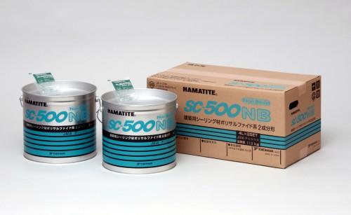 SC―500NB(ベースセット)の荷姿