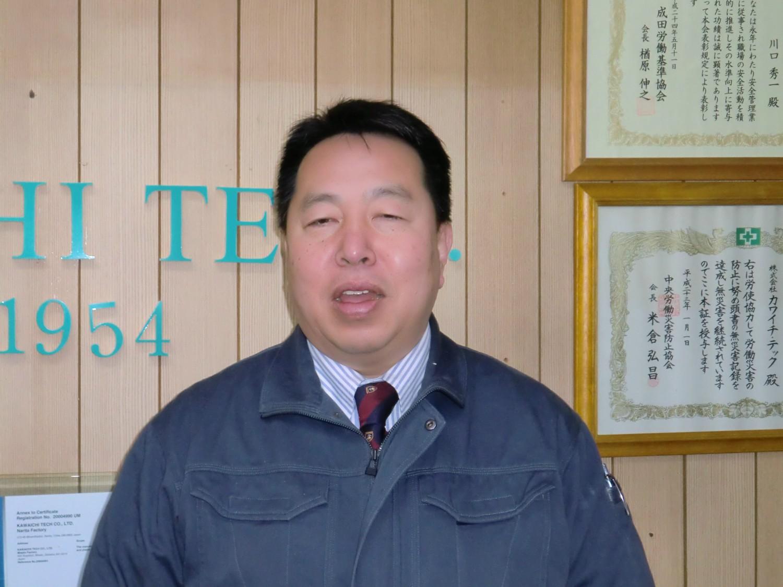 川口秀一社長