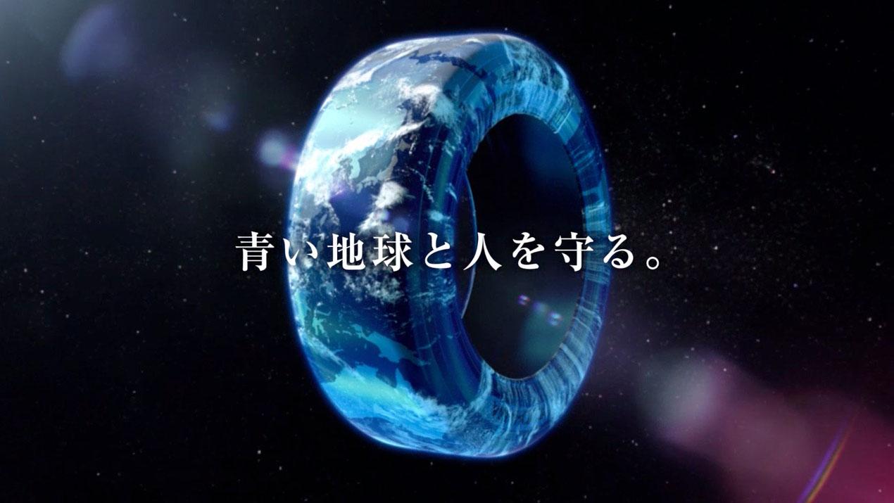 テレビCMのワンシーン2