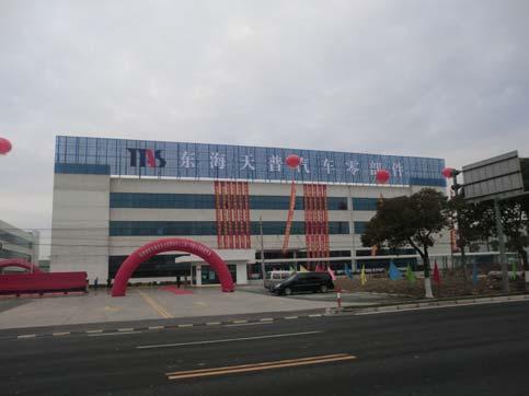 TTASの外観写真