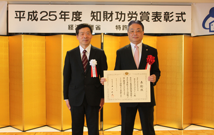表彰式後の記念撮影(左:深野弘行特許庁長官、右:津谷正明代表取締役CEO)