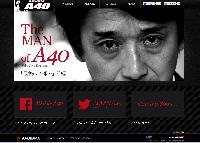 リニューアルした「ADVAN A40」Webサイトのトップ画面