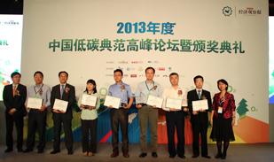 表彰式後の記念撮影(左から3番目:BSCN董事長兼総経理 右田裕隆氏)