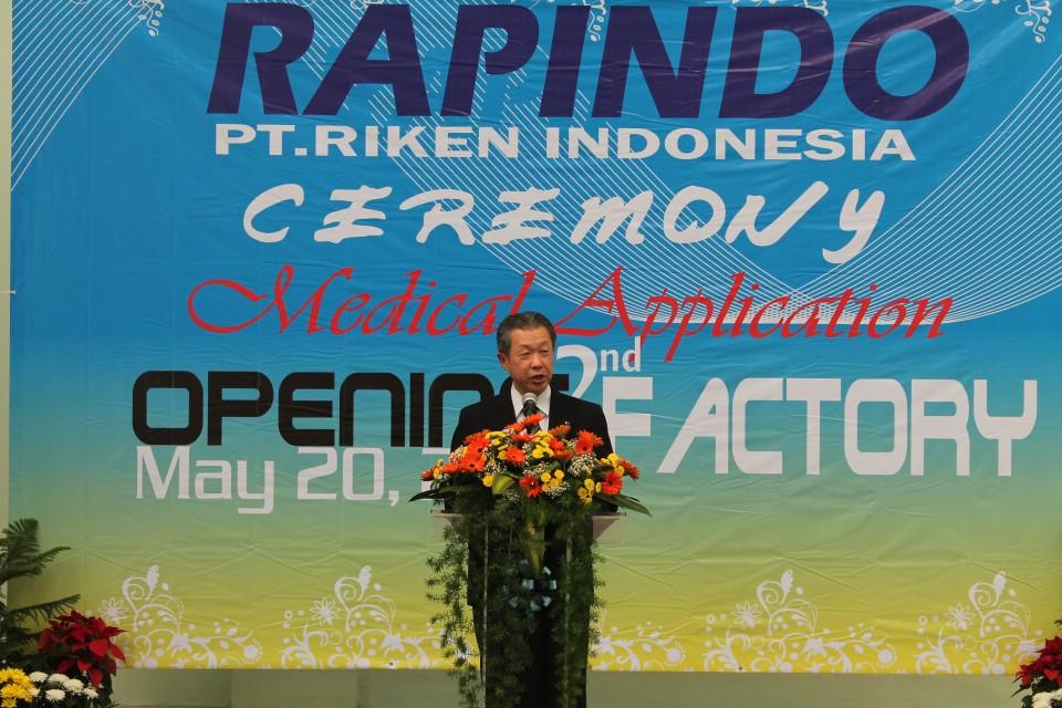 PT・リケンインドネシアの開所式であいさつする清水社長