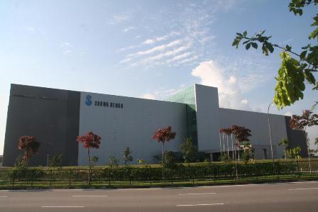 昭和電工HDシンガポール
