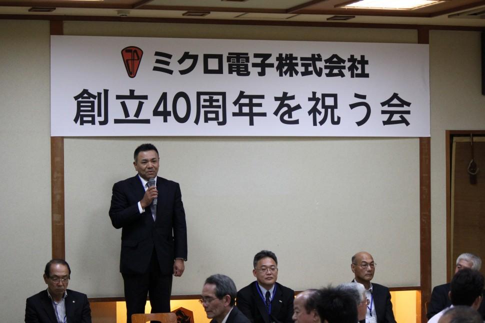 創立40周年式典であいさつする山中社長