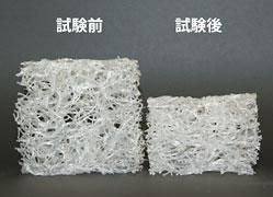 ポリエチレン原料を使った網状構造体
