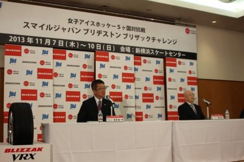 会見を行う武濤雄一郎・ブリヂストン常務執行役員(左)と奥住恒二・日本アイスホッケー連盟会長
