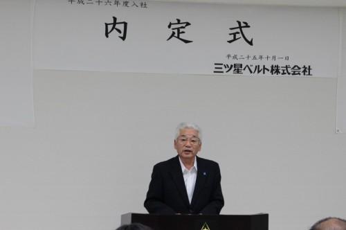 喜田宏取締役副会長のあいさつ