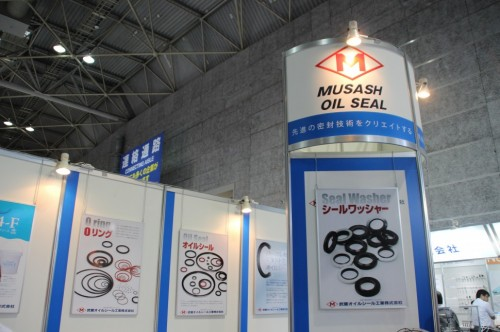武蔵オイルシール工業