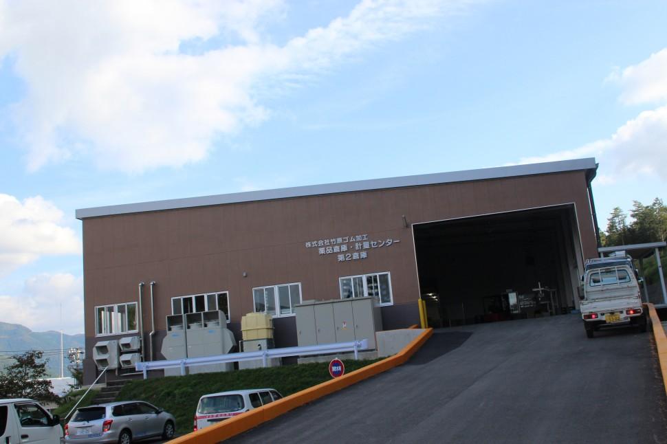 新工場の外観風景