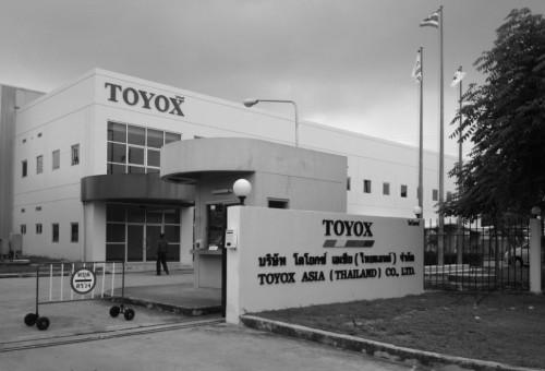 TAT工場外観