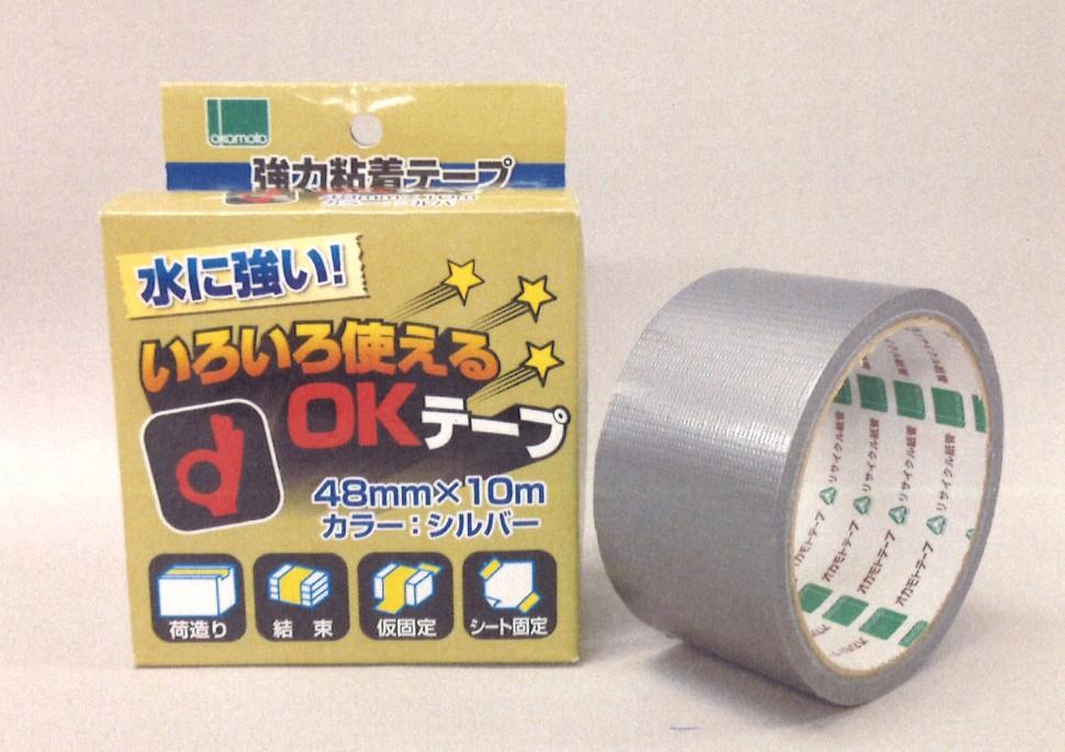 いろいろ使えるOKテープ