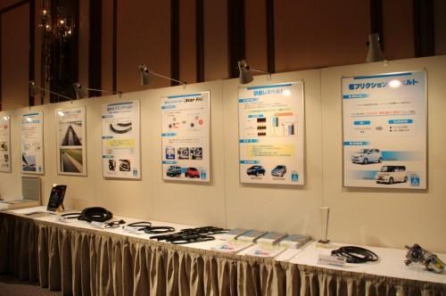 同社製品の展示