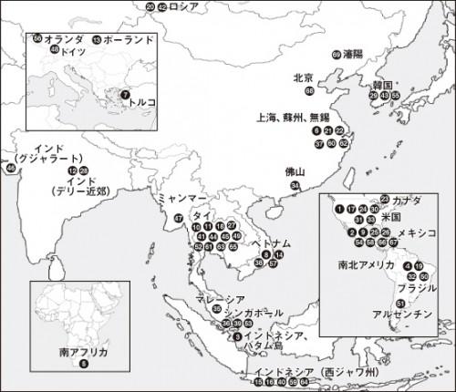 海外進出企業MAP2013下半期