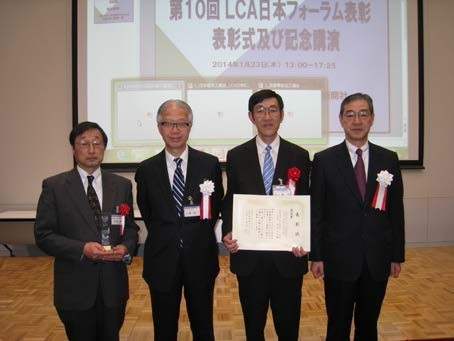 左から平田環境部会長、山本LCA日本フォーラム会長、奥田専務理事、片瀬産業技術環境局長